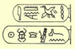 The name cartouches Pindjem