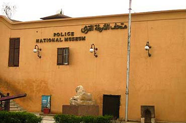 The exterior of the National Police Museum
