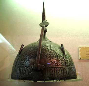 A very early Islamic helmet