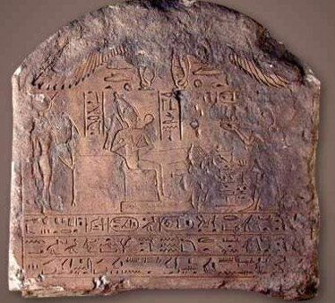 A Stela Supposedly Depicting Psammetichus II