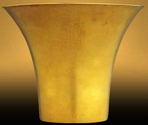 Basin of Psusennes I