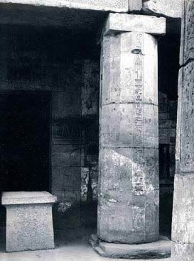 A column and the alter in the first chamber in the Temple of Ptah at Karnak