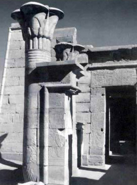 Another view of the fifth Gateway in the Temple of Ptah showing a