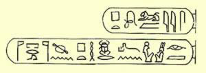 The Cartouches of Ptolemy VI