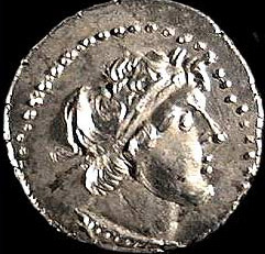 Another ptolamaic coin depicting the bust of Ptolemy VIII