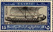 An old Egyptian postage stamp bearing an image of one of Hatshepsut's boats that traveled to Punt
