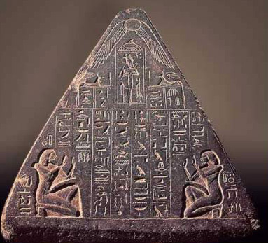 A New Kingdom Pyramidion from the private tomb of Amenhotep-Huy