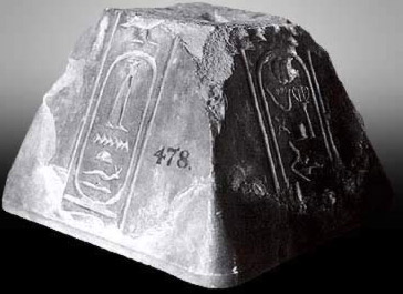 A pyramideion of Sekhemre-Wepmaat Intef V found at Dra Abu el-Naga