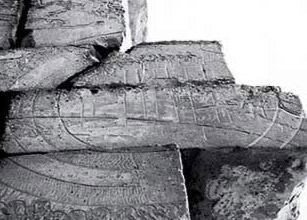 The depiction of Kadesh from the Rameseum