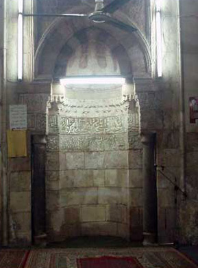 The Mihrab, or prayer niche on the Qibla wall of the Mosque