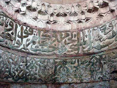 Detail of the Mihrab with Quranic Text surmounted by Stalactites