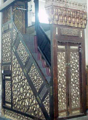 The lower part of the minbar in the Mosque of Qaitbey in the Fayoum