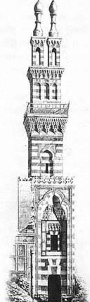 Drawing of the Double Minaret by Prisse d'Avennes