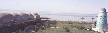 Nature Reserves of Egypt: Lake Qaroun