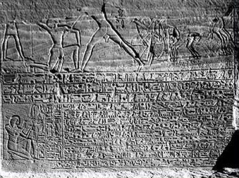 Stela of Seti I with Amenemopet, Viceroy of Kush