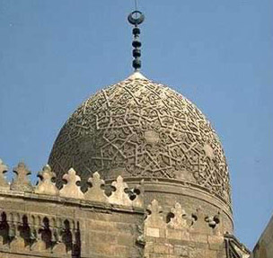 Another view of the Dome