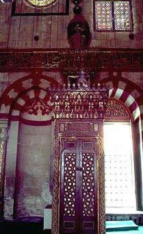 Interior view of Mihrab and Minbar
