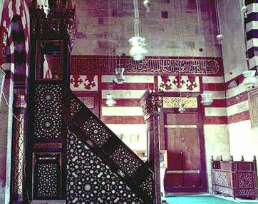 View of minbar