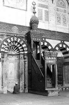 A historical view of the qibla wall