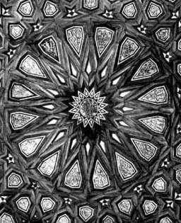 Historic view of detail geometeric designs