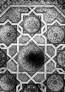 Detail of geometric design