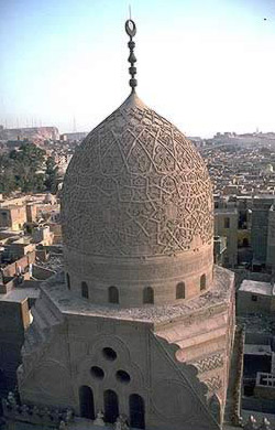 Another image of the dome of the main mausoleum
