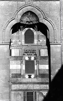 Portal of the Sabil-Kuttab of Sultan Qaytbay