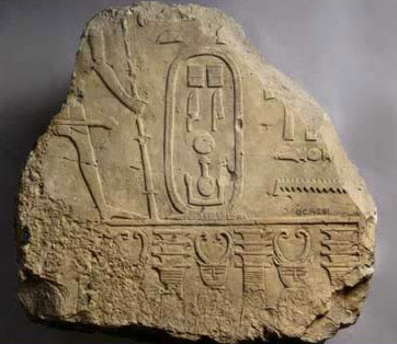 A fragment of relief with the name of Pepi II of Egypt's Middle Kingdom found at Qift