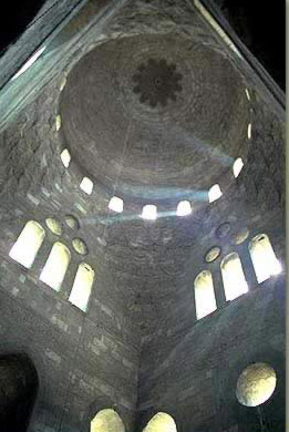 The interior of the dome
