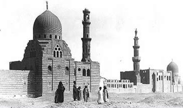 An archaoic picture of the  complex in Cairo