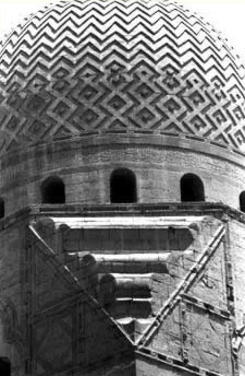 Close-in view of the dome