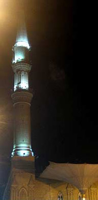 The Minaret of the Al Hussein Mosque