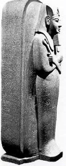 Sarcophagus of Merenptah
