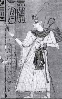 A detail from the Great Harris Papyrus showing Ramesses III in full court dress