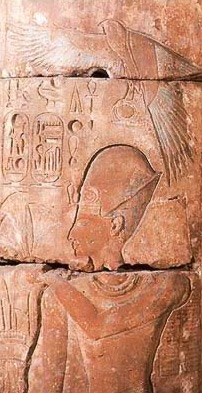 Another depiction of Ramesses wearing the khepresh, or war crown