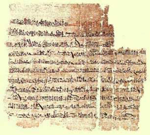 A fragment of the poem papyrus recording the Battle of Kadesh