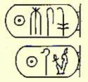 The cartouches of Ramesses IV