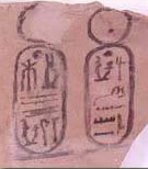 Ostracon bearing the  cartouches of the king