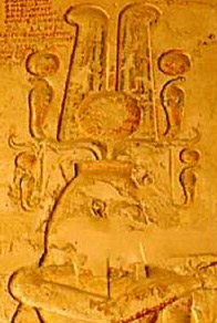 Ramesses IV wearing  the atef crown of Egypt