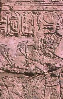 A hacked depiction of Ramesses XI making offerings