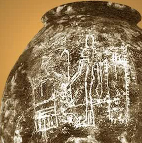 A vessel bearing the name of  Raneb