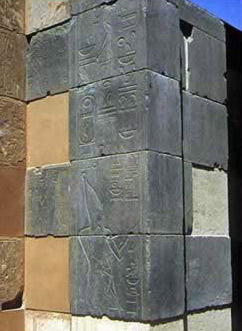 Filler blocks in the Red Chapel