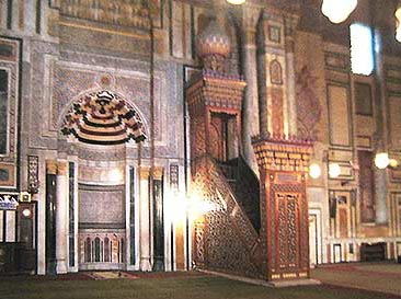 The Minbar and mihrab of the mosque