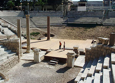 A view of the modern seating across from the ancient theatre