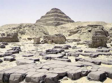 The Pyramid Complex of Userkaf at Saqqara