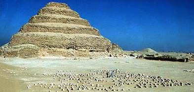 The Famous Step Pyramid