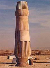 A modern replication of one of the Small Aten Temple's columns