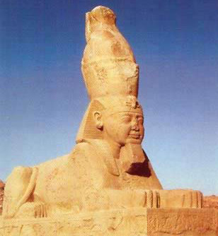 A Ramesses II Headed Sphinx