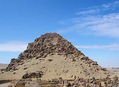 Another view of the Pyramid of Sahure