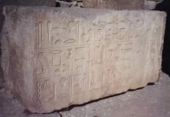 Inscriptions showing the name of Sahure at his Pyramid at Abusir in Egypt